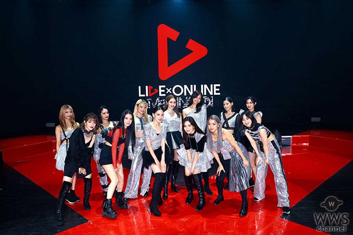 7日目はE-girls、Happiness、スダンナユズユリー登場! E-girlsの歴史を感じられるライブに!「LIVE×ONLINE IMAGINATION」