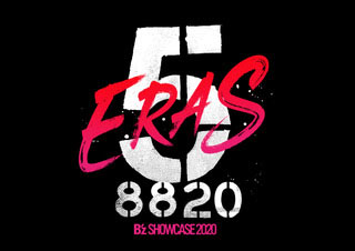 B'z初・5週連続無観客配信ライブ「B'z SHOWCASE 2020 -5 ERAS 8820- Day1~5」開催決定!!
