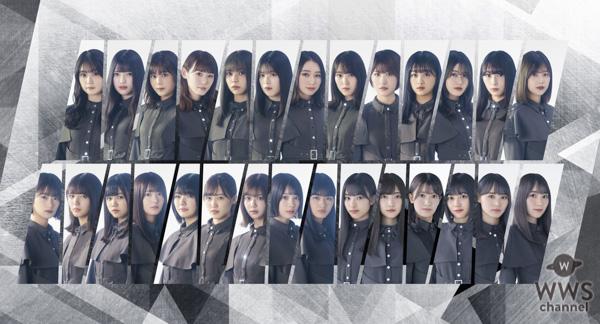 欅坂46、新グループ名は「櫻坂46(さくらざかふぉーてぃーしっくす)」に決定!!菅井友香「ファンの皆さんと一緒に満開の花を咲かせられるように」