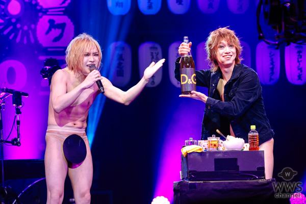【ライブレポート】ゴールデンボンバーが全員全裸でステージに!氣志團万博2020で大ハプニング?