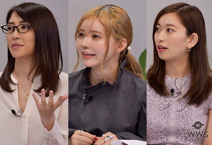 益若つばさ、グラビアタレント・倉持由香、女性ビジネス系YouTuber・KYOKOが『副業EXPO for WOMAN』に出演!