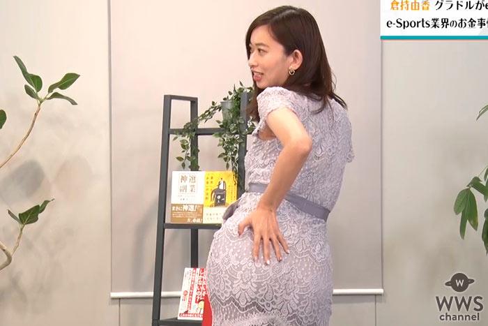 【動画】倉持由香が『副業EXPO for WOMAN』でeスポーツ、投資信託など熱く語る!