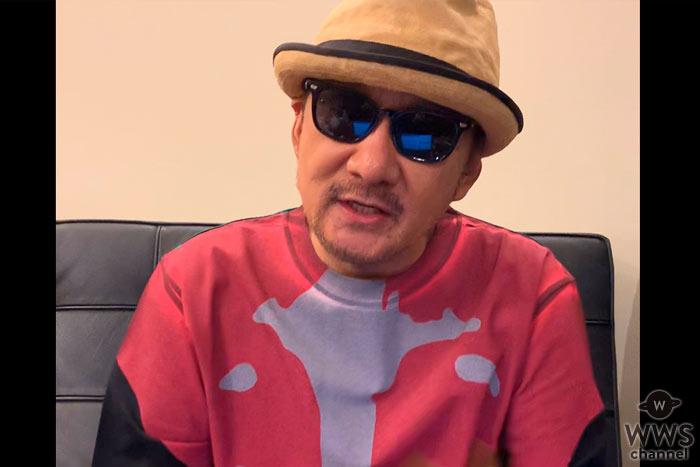 【動画】Chageが僕らのポプコンエイジ・オンライン 2020への意気込み語る!