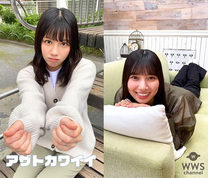 日向坂46 河田陽菜が山口弁で囁く「アザトカワイイ動画」に歓喜の声!