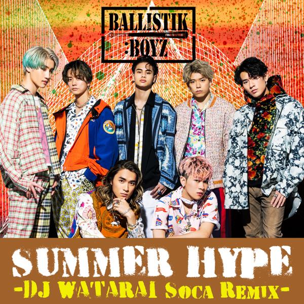 BALLISTIK BOYZのヒット曲『SUMMER HYPE』リミックス配信スタート!