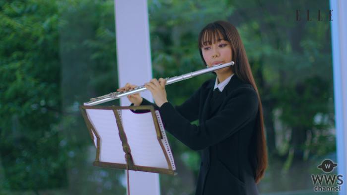 Cocomiが『エル・ジャポン』に初登場!自ら作曲のフルート演奏動画も公開
