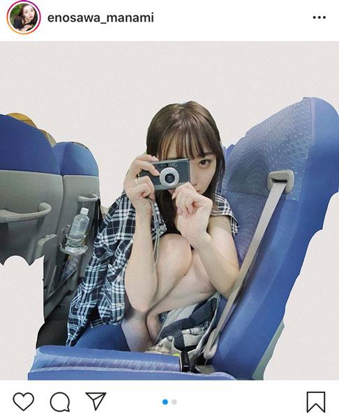 江野沢愛美、「カメラマンのふり」思わず照れてしまうファインダー越しの姿に反響!