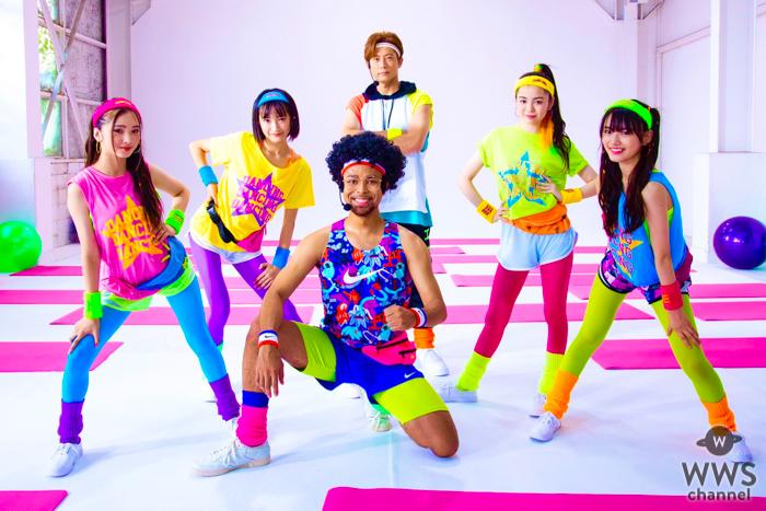 Girls²(ガールズガールズ)、EXILE 黒木啓司、EXILE NESMITH参加の「弾心 ~ダンシン~」配信リリース決定!
