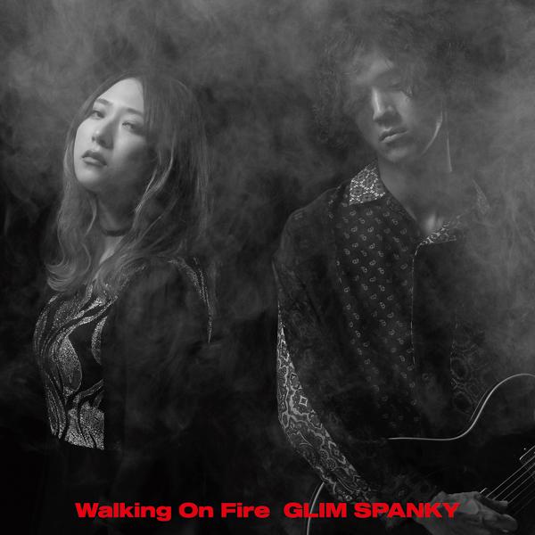 GLIMSPANKY、5thアルバムから『道化は吠える』先行配信スタート!