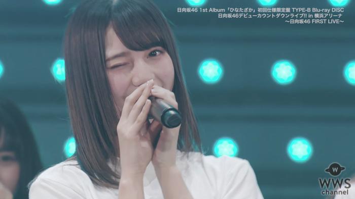 日向坂46、アルバム特典の「デビューカウントダウンライブ」ダイジェスト映像公開