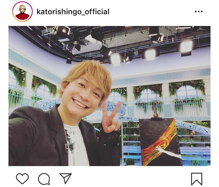 香取慎吾、NHK『あさイチ』出演後に博多華丸大吉へメッセージ「また呼んでくださいね!」