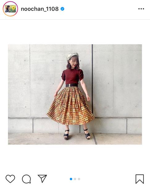 AKB48 倉野尾成美の秋色コーデに反響!「ベストマッチ」「すっかり秋モード」