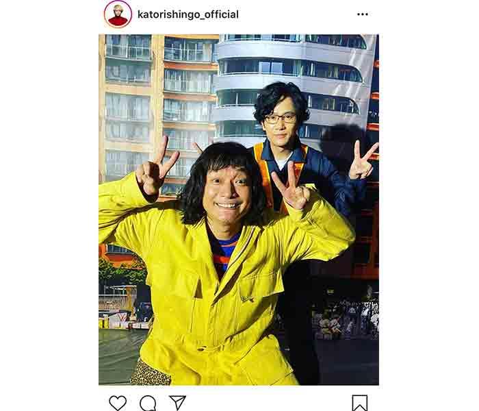 香取慎吾、稲垣吾郎と「誰かが、見ている」配信開始に喜びの2ショット!「おめでとうございます!」「待ってました」