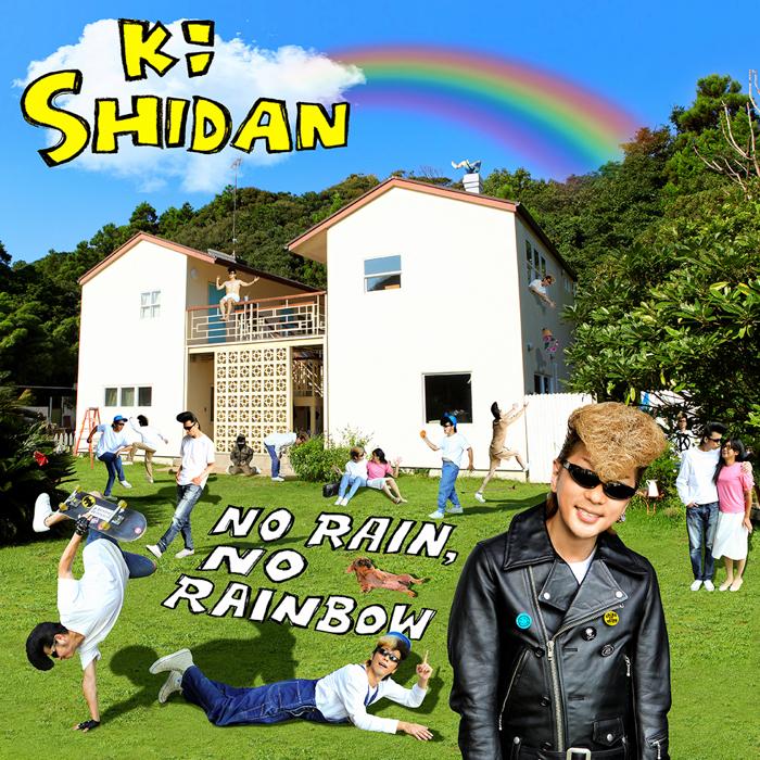 氣志團、日本のロックフェス賛歌『No Rain, No Rainbow』MVを公開!