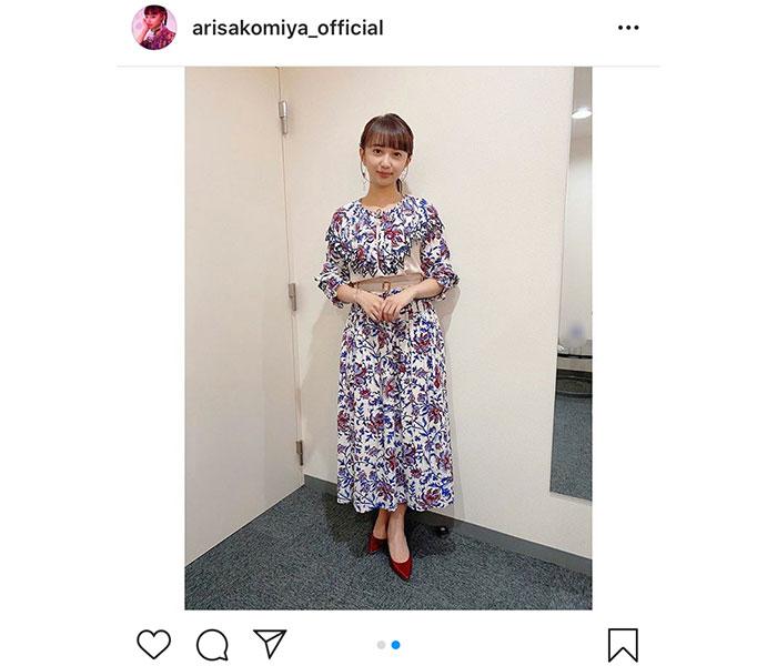 小宮有紗、初MC番組の衣装ショット公開!「しっかりしてて可愛いMCでした」