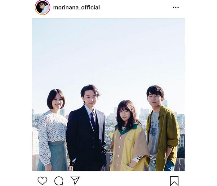 森七菜、主演ドラマ『この恋あたためますか』新キャストとのビジュアル公開「絶対に見ます」「とってもとっても楽しみです!」