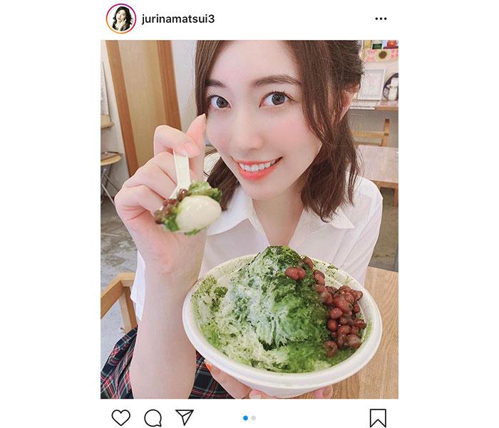 SKE48 松井珠理奈、かき氷デート風ショットにキュン!「珠理奈と言ったら夏」