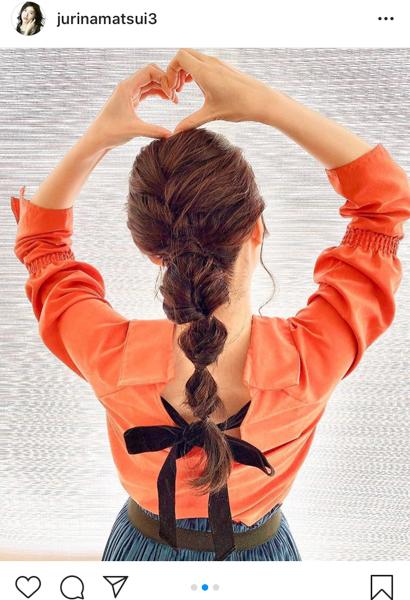SKE48 松井珠理奈の新妻ショットに歓喜の声!「こんな人と結婚したい」