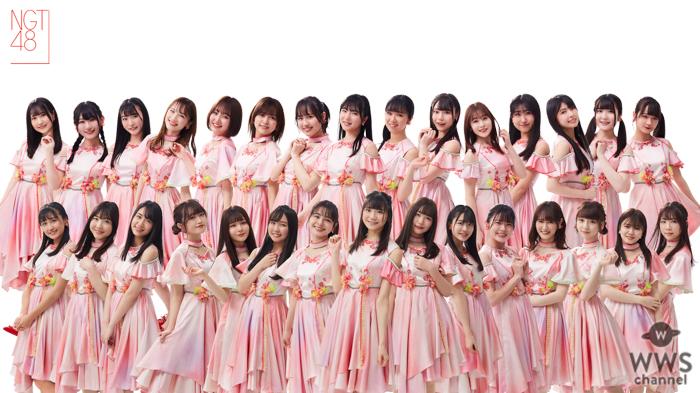 NGT48が「TIFオンライン2020」初日に出演決定!国内48グループが勢揃い
