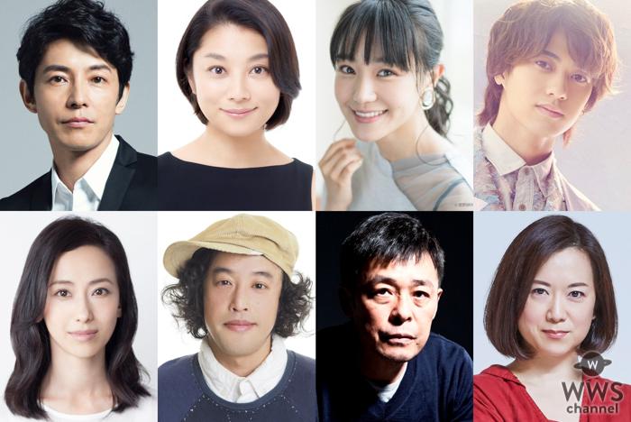 有村架純主演ドラマに藤木直人、小池栄子、高橋海人らが出演!<『姉ちゃんの恋人』>