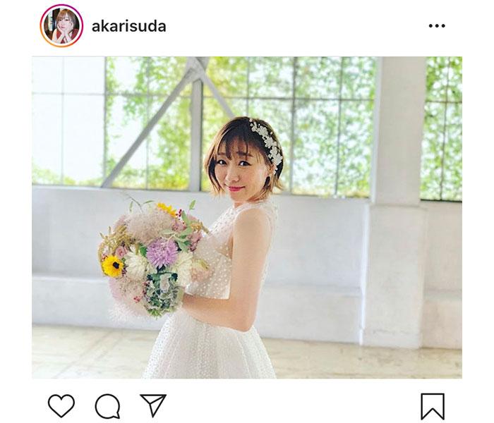SKE48 須田亜香里の純白ウエディングドレス姿に反響!「隣に立てる人が羨ましい」