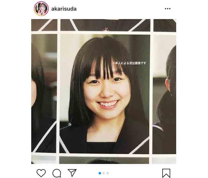 SKE48 須田亜香里、自ら卒アル写真を流出!?「高校時代もカワイイ」「同じクラスにいてて欲しかった」と反響!