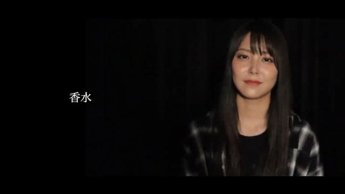NMB48 白間美瑠、彼氏目線のカメラワークが話題の『香水』カヴァー動画公開!「立派なアーティストの歌い方」と反響