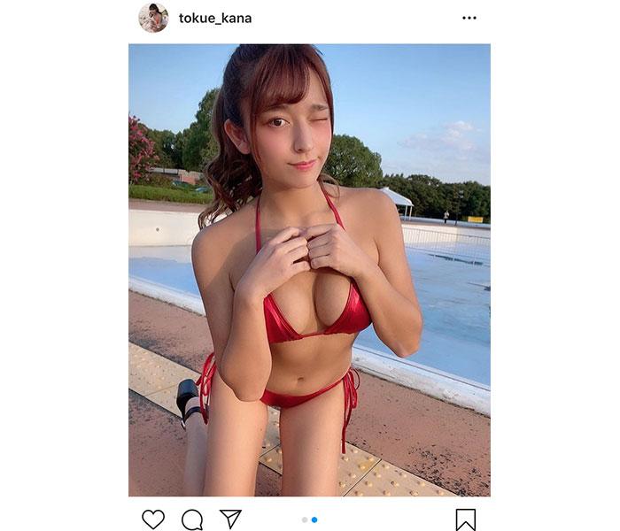 かな cm 徳江