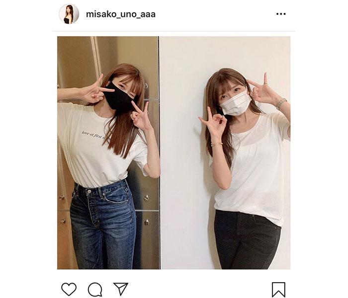 """AAA 宇野実彩子、""""めるる""""と番組共演で2ショット!「姉妹みたい」「可愛いと可愛いのコラボ」"""