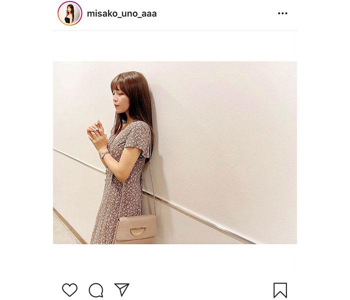 AAA 宇野実彩子が花柄ワンピのコーデを紹介「控えめに言って大好きです」