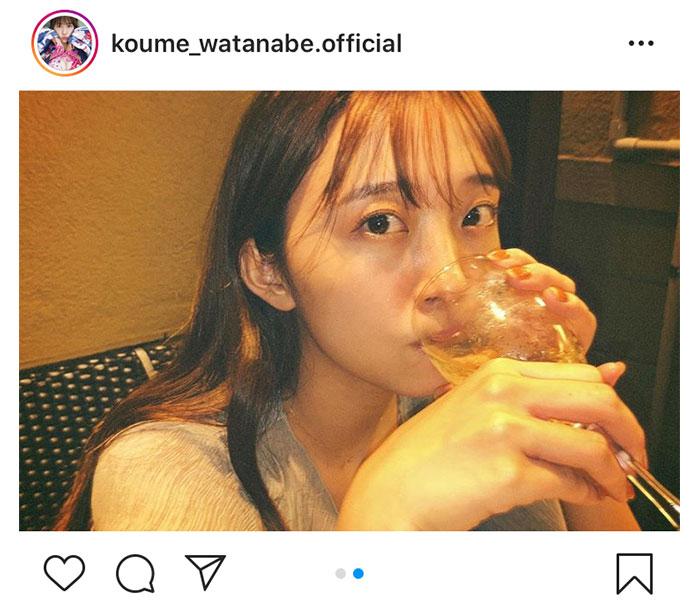 SUPER☆GiRLS 渡邉幸愛、大人な雰囲気のお酒ショットに「お洒落かわいい」「ワインについて語り合いたい」と反響!