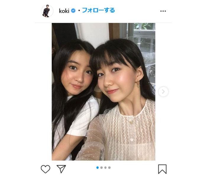 koki、Cocomiと可愛すぎる仲良し2ショット公開!