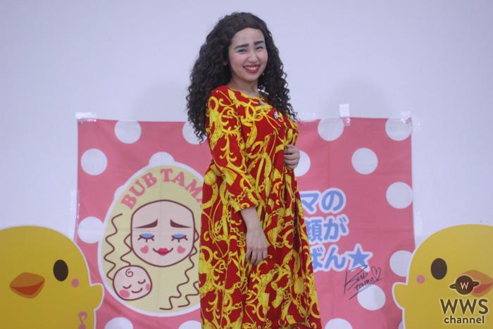 ママ界のエンターテイナー・バブリーたまみが、LINE LIVEで本人出産シーンが入った最新MVを公開!