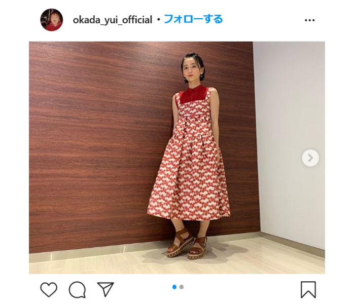 岡田結実、赤で統一された私服コーデに「似合ってる」「可愛い」の声多数!