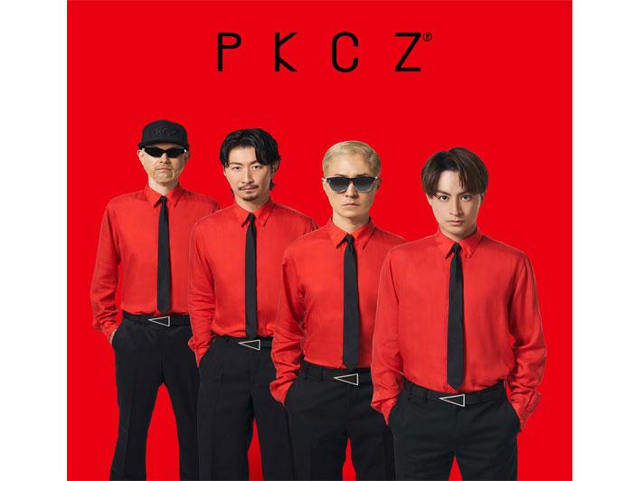 白濱亜嵐、PKCZ®に電撃加入!!4人体制で新生PKCZ®第二章スタート EXILE MAKIDAIコメント「亜嵐が加入でPKCZ®の音楽やエンターテインメントの新たな可能性が広がる」