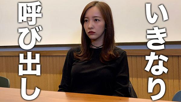 板野友美、YouTubeチャンネル『友chube』 開設!