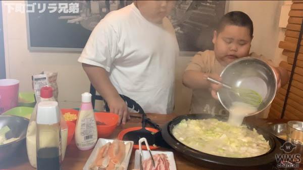 ゴリラ兄弟が子供でも簡単!明太チーズもんじゃを作って食べる動画を公開!!