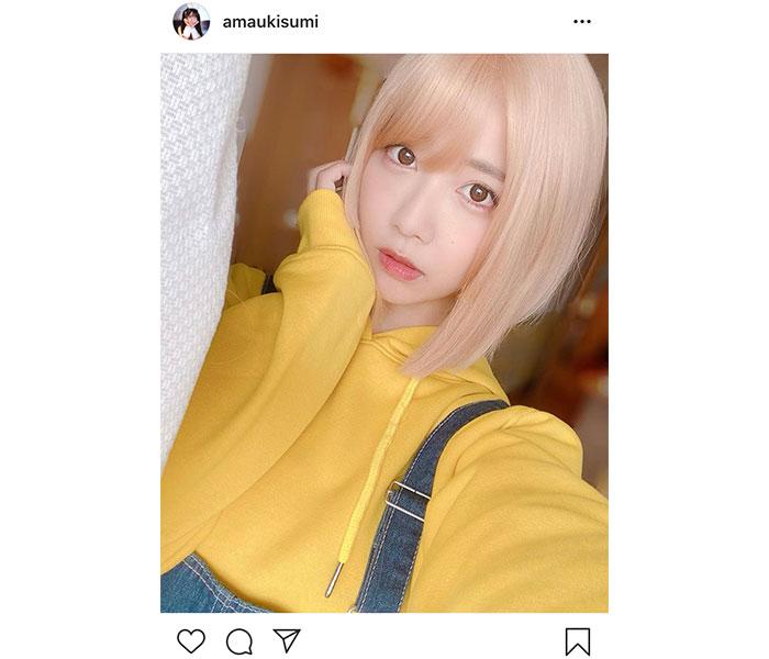 天羽希純、金髪ショートのハロウィンコスプレに反響!「お人形のような可愛さ」