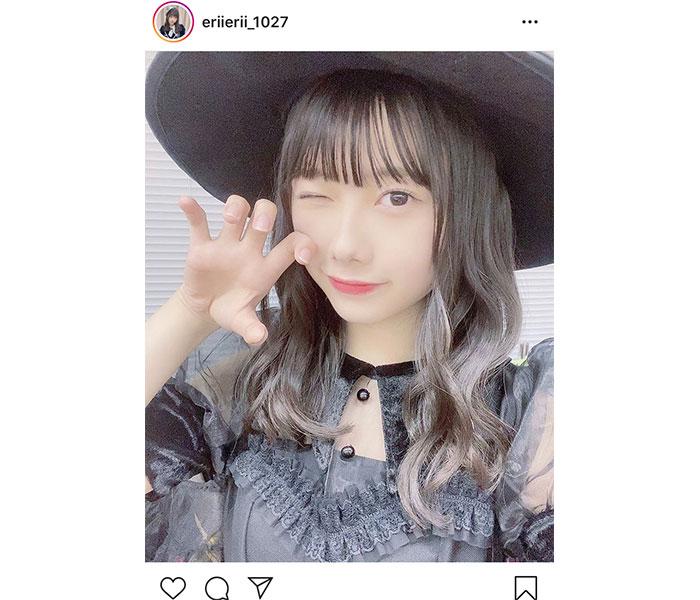 AKB48 千葉恵里の魔女コスプレに反響!「魔法かけられたい」