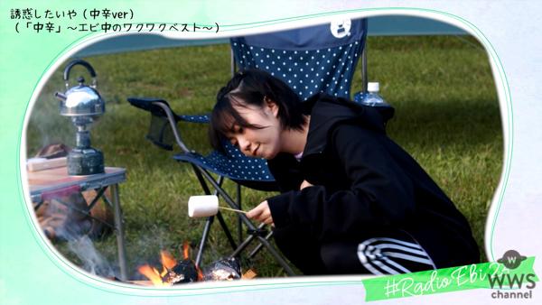 私立恵比寿中学(エビ中)、24時間YouTubeチャンネルをローンチ!