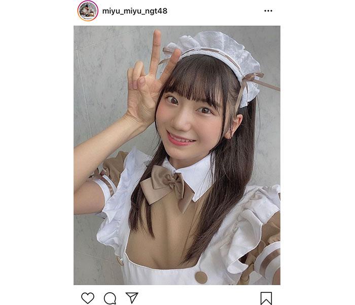 NGT48 藤崎未夢、「おしゃべり会」で披露したメイド姿が話題!「みゆみゆのこと好きになってくれた??」