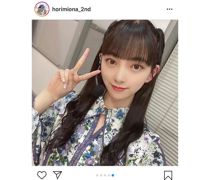 乃木坂46 堀未央奈、ハーフツインの髪型に「可愛すぎ」と大反響!
