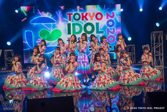 【ライブレポート】日向坂46がハッピーオーラと共に歌い届けた『JOYFUL LOVE』<TIFオンライン2020>