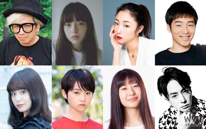 伊藤万理華 デザイン業界ドラマ『東京デザインが生まれる日』に出演決定!