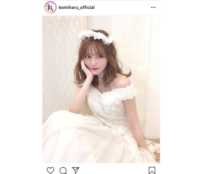 AKB48 込山榛香、まるでプリンセスな純白ウェディングドレス姿に歓喜!「世界で1番綺麗な花嫁さん」