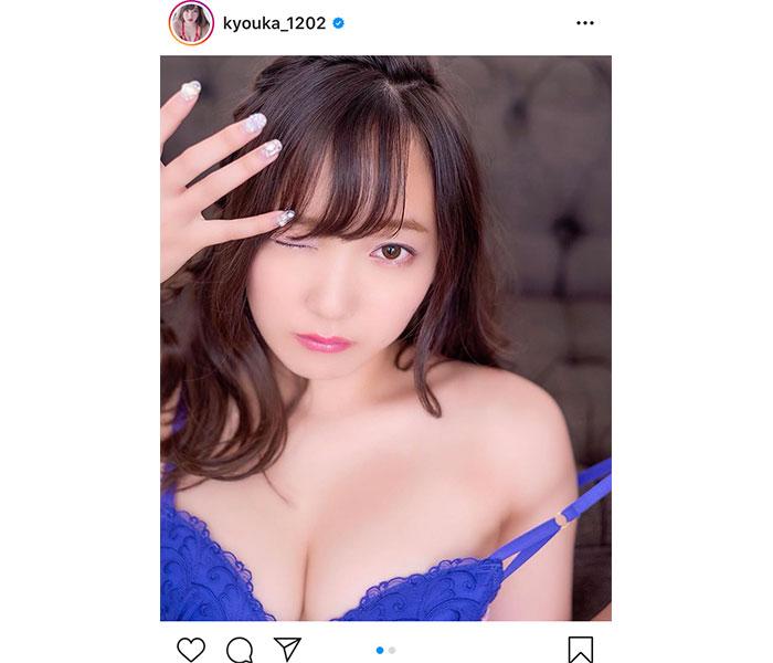 京佳、刺激的な視線のランジェリーショットに「可愛くてセクシー」「美しすぎる」