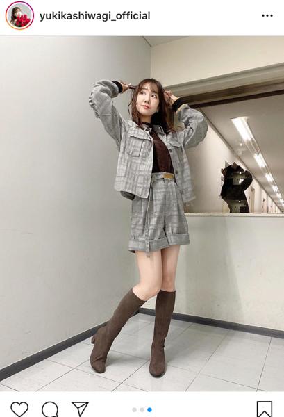 """AKB48 柏木由紀、白く透き通る""""絶対領域""""で魅せる私服秋コーデ!「おしゃれで可愛すぎる」"""