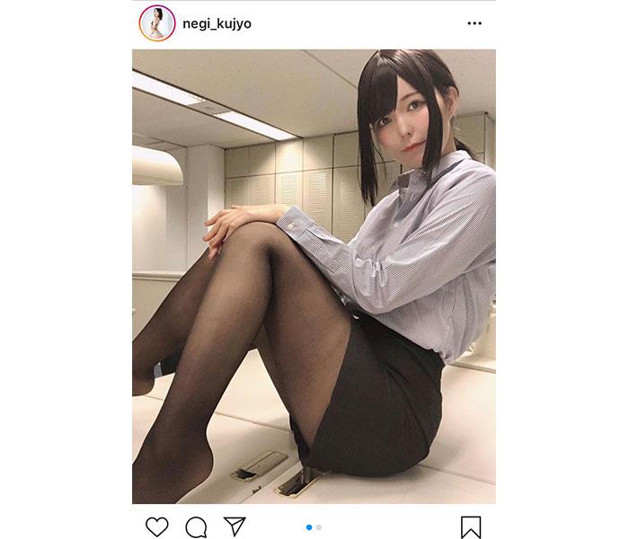 九条ねぎ、タイツ姿で誘惑する『同期ちゃん』コスプレ披露!