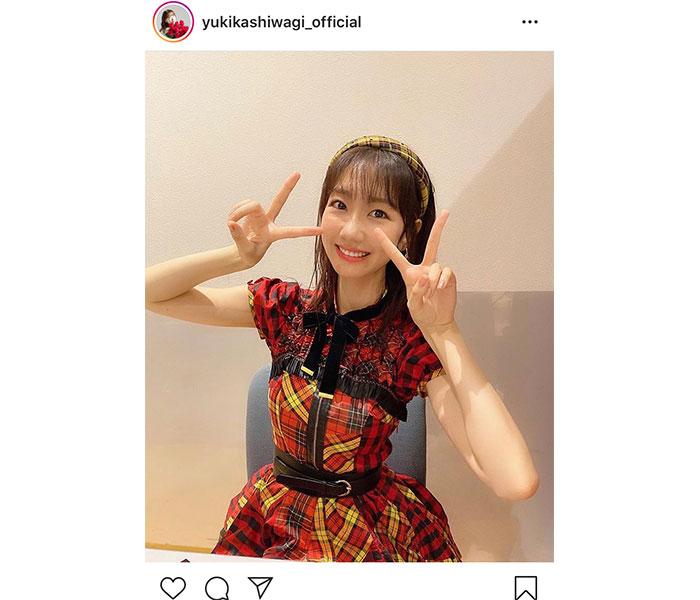 AKB48 柏木由紀、後藤真希とのコラボステージに感激「震えが止まりません」