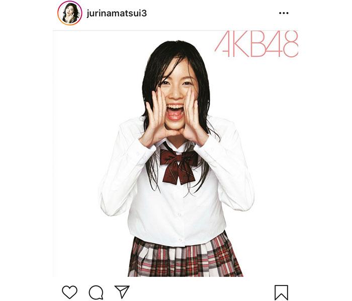 SKE48 松井珠理奈、『大声ダイヤモンド』でCDデビューから12年「これからもよろしくね 大好き」